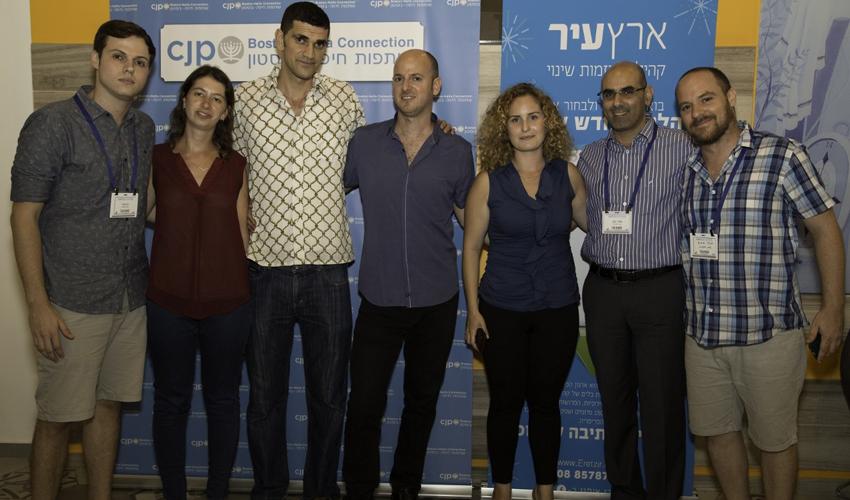 חברי המנהיגות הצעירה של שותפות חיפה-בוסטון (צילום: שותפות חיפה-בוסטון)