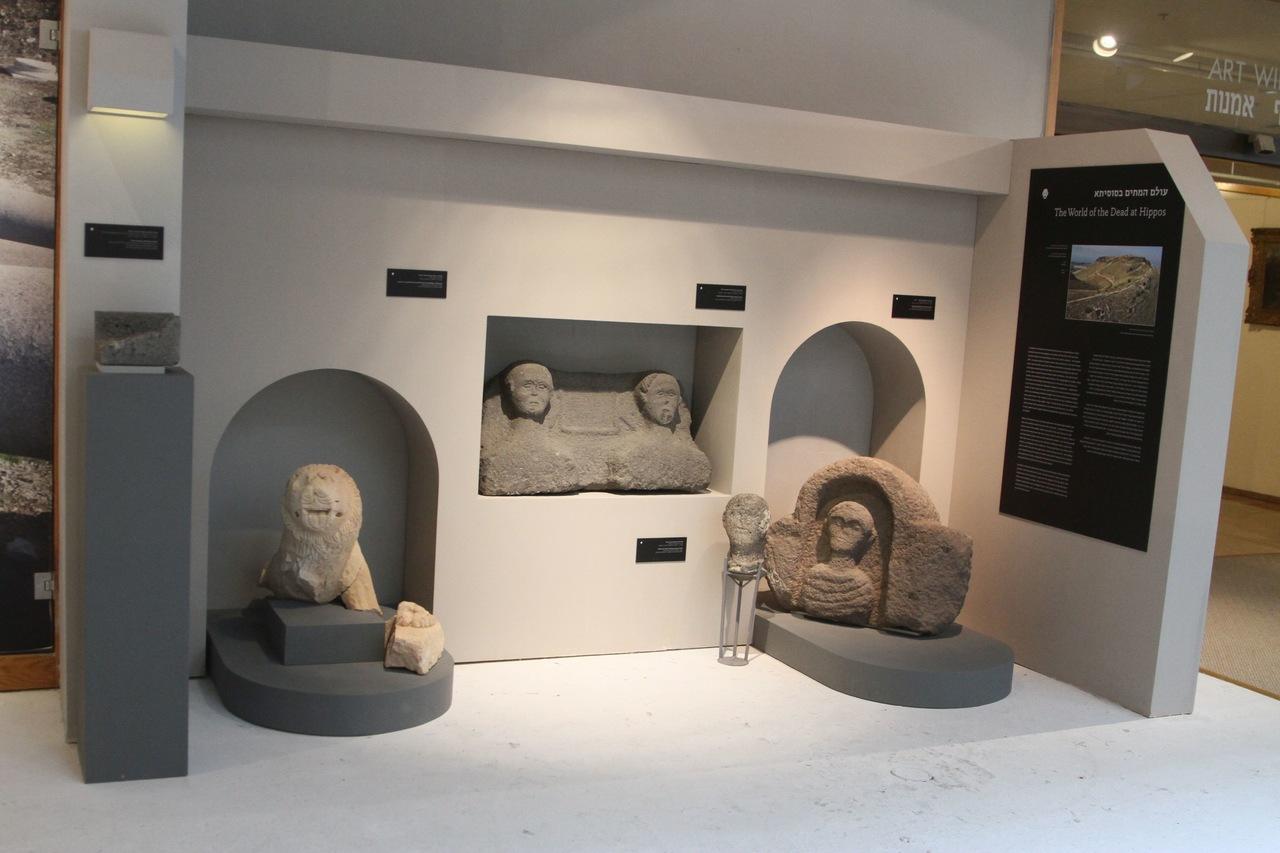 מתוך התערוכה על סוסיתא (צילום: אוניברסיטת חיפה)