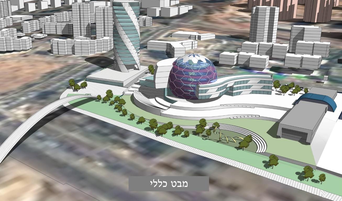 """התוכנית למבנה החדש של בסמ""""ת (הדמיה: משרד צמיר אדריכלים ומתכנני ערים)"""