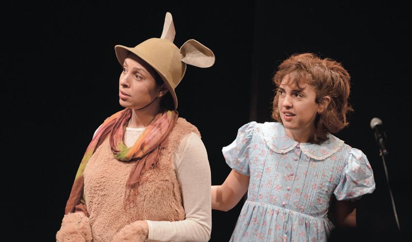 """ההצגה """"דוט והקנגורו"""" (צילום: דור אהרון)"""