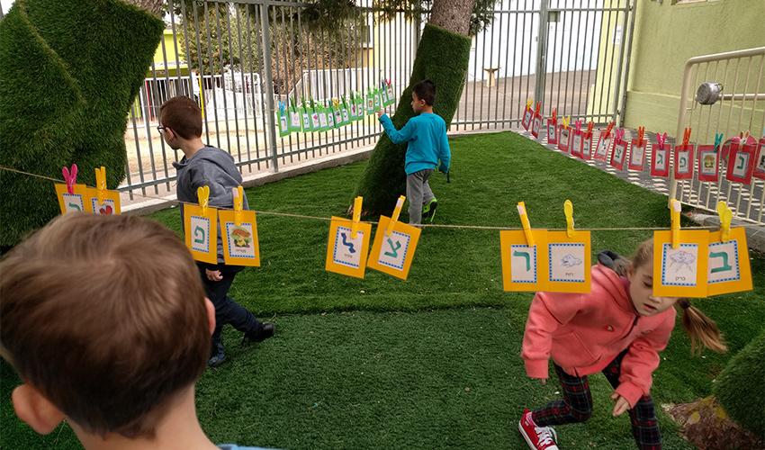 ילדי גן החובה ותלמידי כיתות א' בבית הספר עין הים (צילום: בית הספר עין הים)