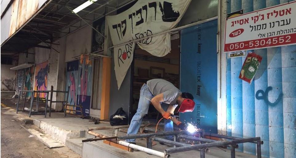 העבודות לקראת הקמת המסעדה החברתית (צילום: עמותת רובין פוד)