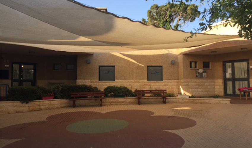 הריאליגן בקמפוס בית בירם (צילום: שושן מנולה)