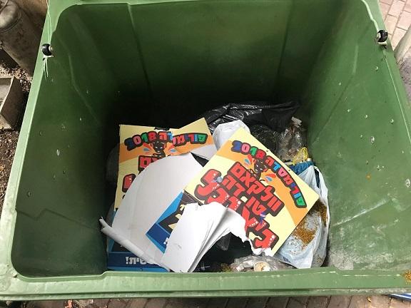 """שלטים של מסיבת הרחוב במסדה בפח האשפה. """"הכי כואב שהפעם המסיבה היא במימון העירייה"""""""