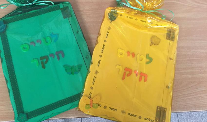 תיקי הברכות שהכינו התלמידים לטייס (צילום: בית הספר רמות)