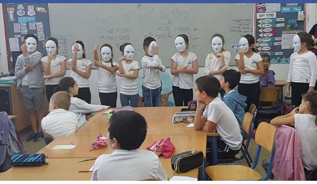 תלמידי בית הספר טשרניחובסקי בשיעור פנטומימה (צילום: בית הספר הניסויי טשרניחובסקי)