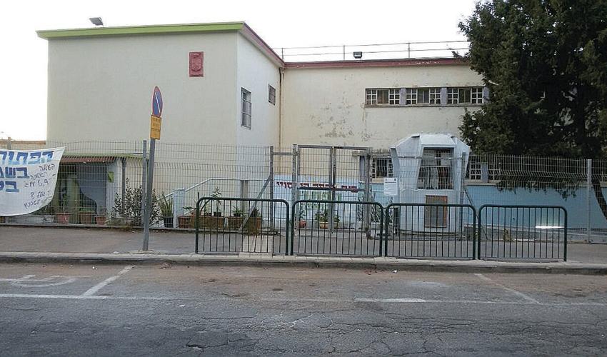 בית הספר הפתוח