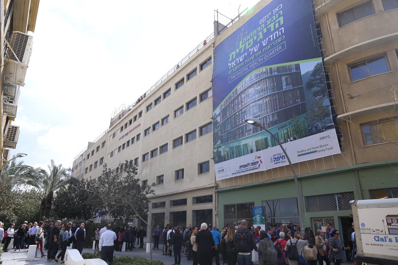 מתחם הבריאות הדיגיטלית ברחוב הנמל (צילום: יריב קריסטל)