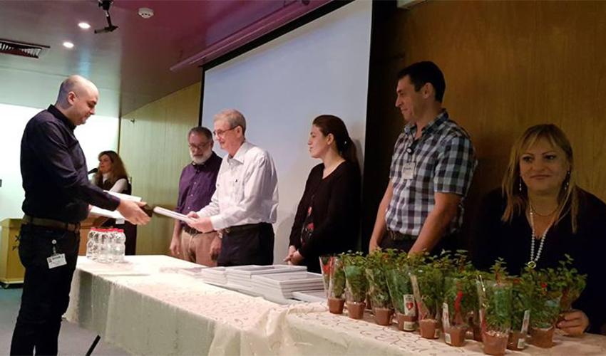 טקס חלוקת פרסי ההצטיינות במרכז הרפואי בני ציון (צילום: דורון הראלי)