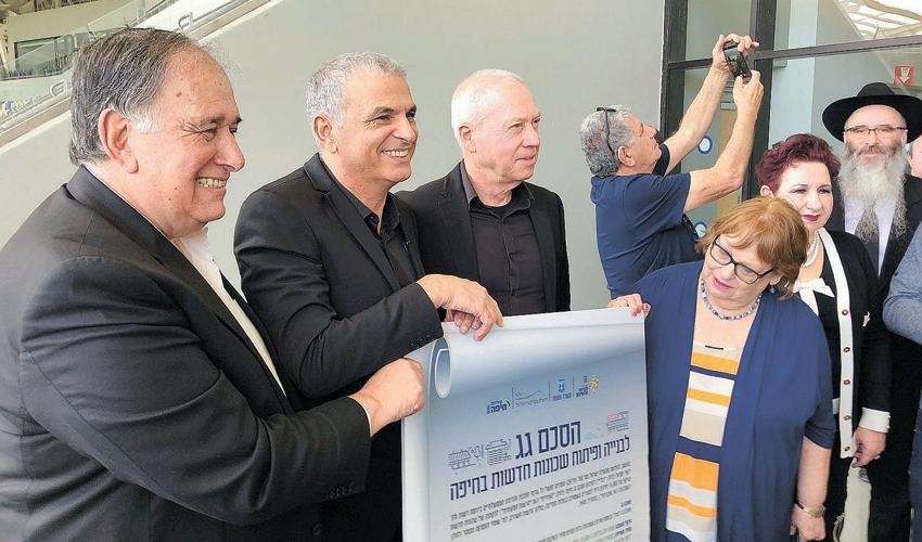 טקס חתימת הסכם הגג (צילום: ראובן כהן)