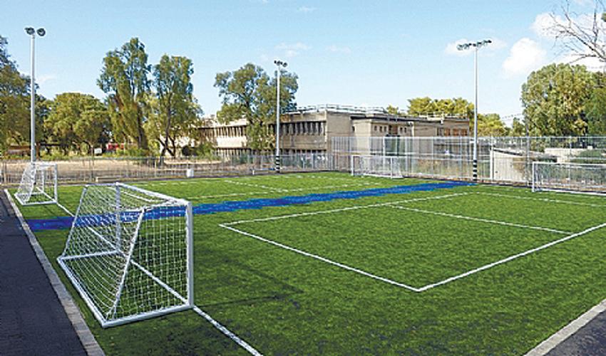 פארק הספורט בקרית חיים (צילום: החברה הכלכלית לחיפה)
