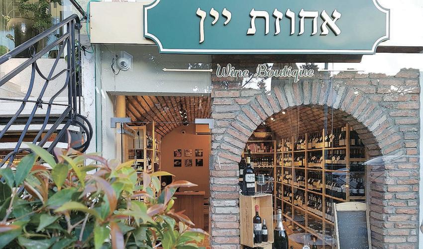 """אחוזת יין. """"המקום מבוסס על קונספט מהמם שקיים בכל העולם ועכשיו גם בחיפה"""" (צילום: אלעד כהן)"""