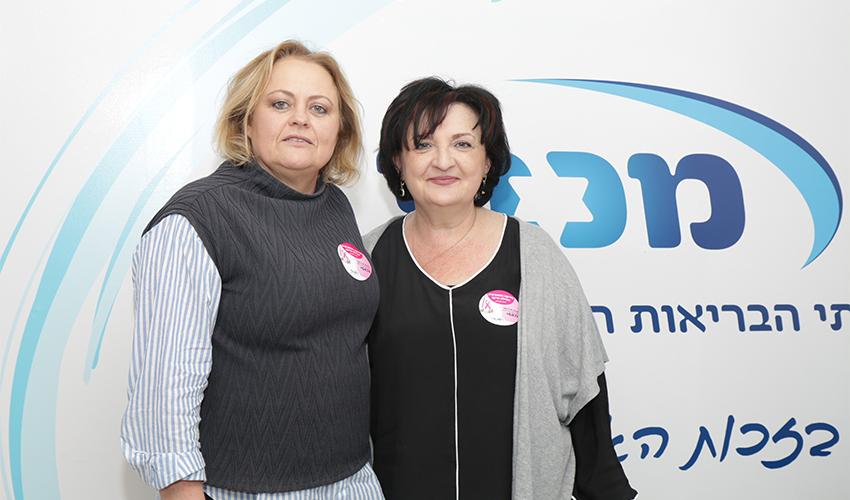 אירנה אולונובסקי ואנדרה הורביץ (צילום: דוברות מכבי שירותי בריאות)