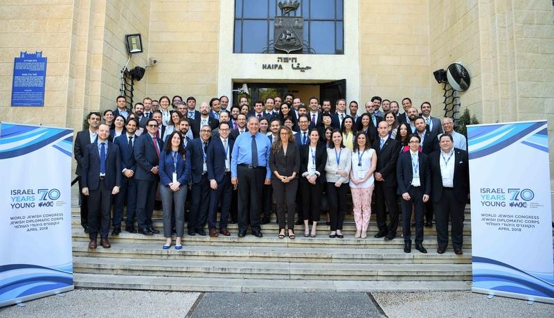 חברי הקונגרס היהודי העולמי בעיריית חיפה (צילום: ראובן כהן)