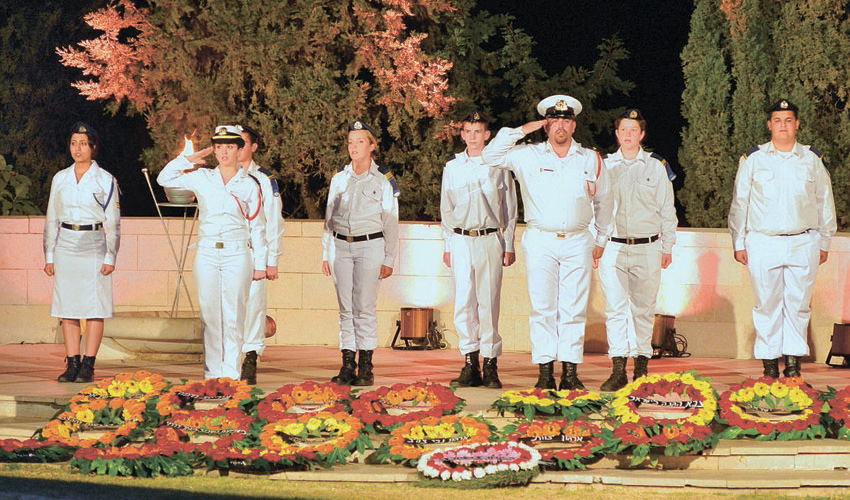 טקס יום הזיכרון בגן הזיכרון בהדר (צילום: דוברות עיריית חיפה)