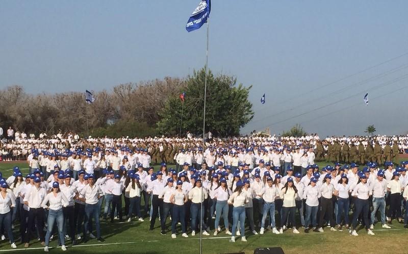 טקס יום הזיכרון בבית בירם (צילום: בית הספר הריאלי)