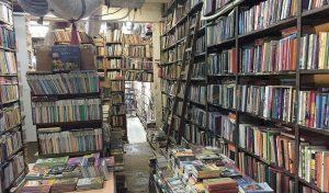 מרתף הספר. החנות הגדולה בארץ לספרי יד שנייה (צילום: חגית הורנשטיין)