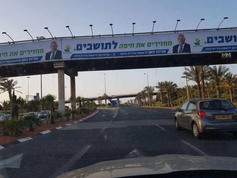 קמפיין החוצות של הירוקים (צילום: אביהו האן)
