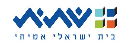 שתית - בית ישראלי אמיתי