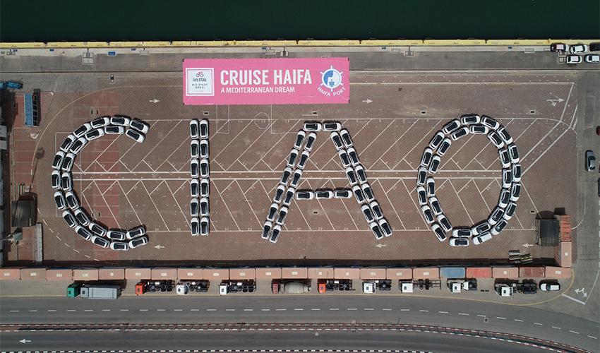 המיצג של נמל חיפה לג'ירו ד'איטליה (צילום: דוברות נמל חיפה)
