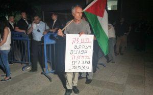 הפגנה מול בית המשפט בתמיכה בעצורים (צילום: אלה אהרונוב)