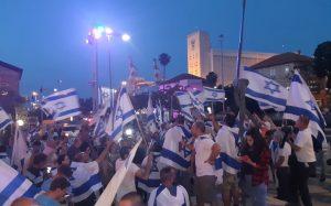 הפגנה בתמיכה במדיניות ישראל בעזה (צילום: בועז כהן)