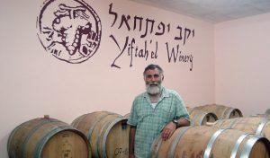 יקב יפתחאל (צילום: אגמדיה)
