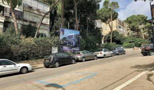 """רחוב ביכורים. יעד אטרקטיבי לפרויקטים של תמ""""א 38 (צילום: שושן מנולה)"""