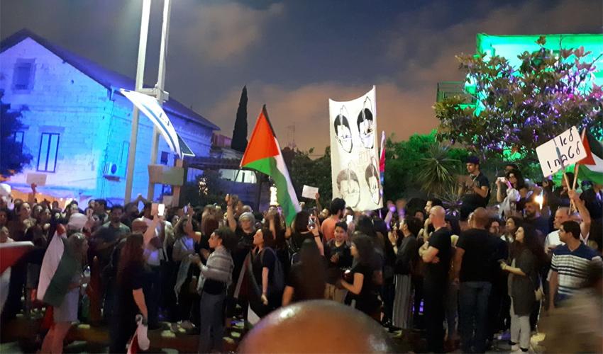 הפגנה בעקבות האירועים בעזה (צילום: דוברות המשטרה)