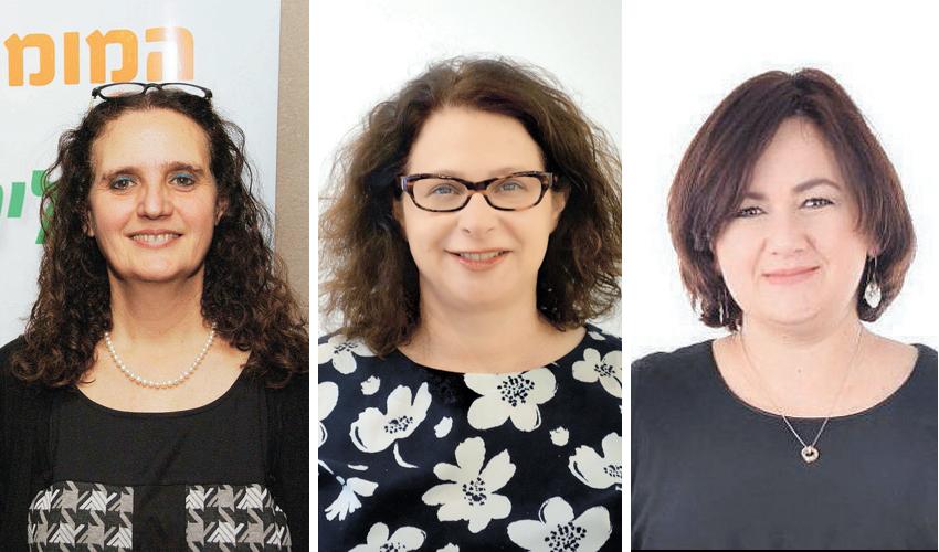 """אירנה מלנבסקי, ד""""ר לילך צולר וד""""ר רחל דהן (צילומים: דוברות שירותי בריאות כללית, צבי מינקוביץ')"""
