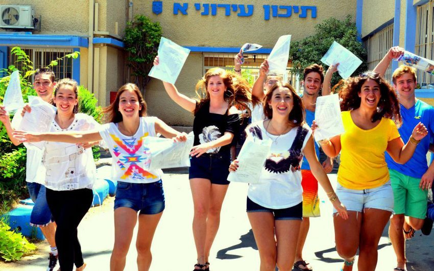 תלמידי בית הספר עירוני א' יוצאים לחופש הגדול (צילום: דוברות עיריית חיפה)