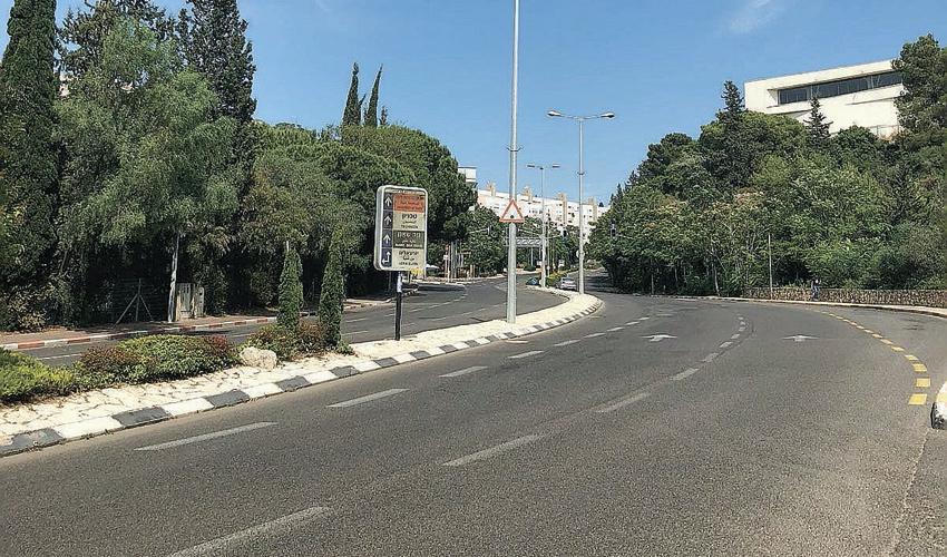 רחוב שמחה גולן