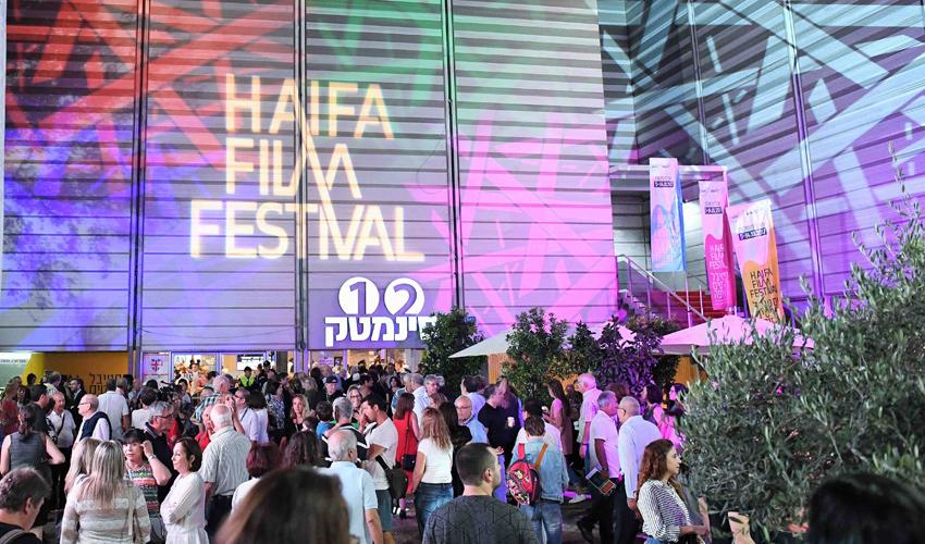 הסינמטק בפסטיבל הסרטים (צילום: ראובן כהן)