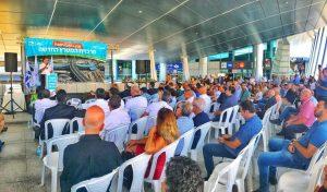 טקס חנוכת מרכזית המפרץ החדשה (צילום: דוברות עיריית חיפה)