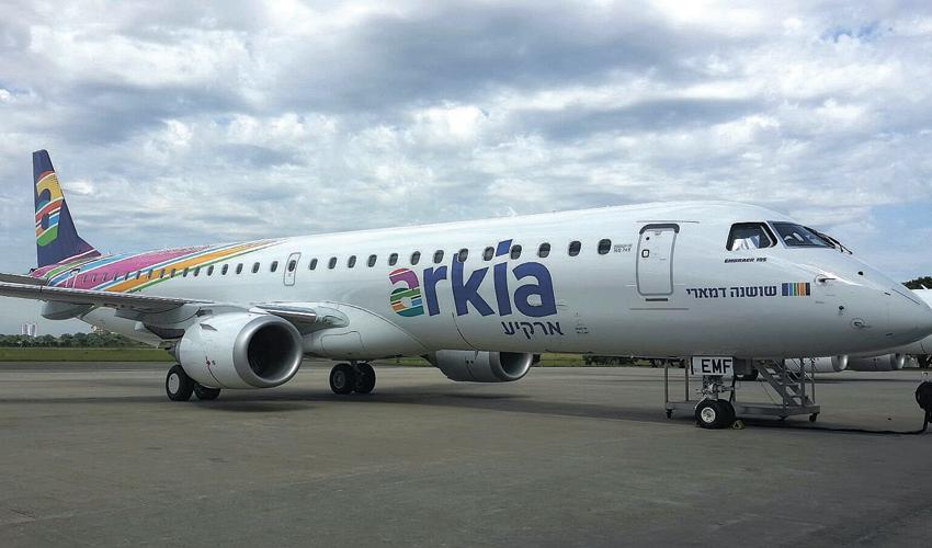מטוס אמברייר של חברת ארקיע (צילום: דוברות חברת ארקיע)