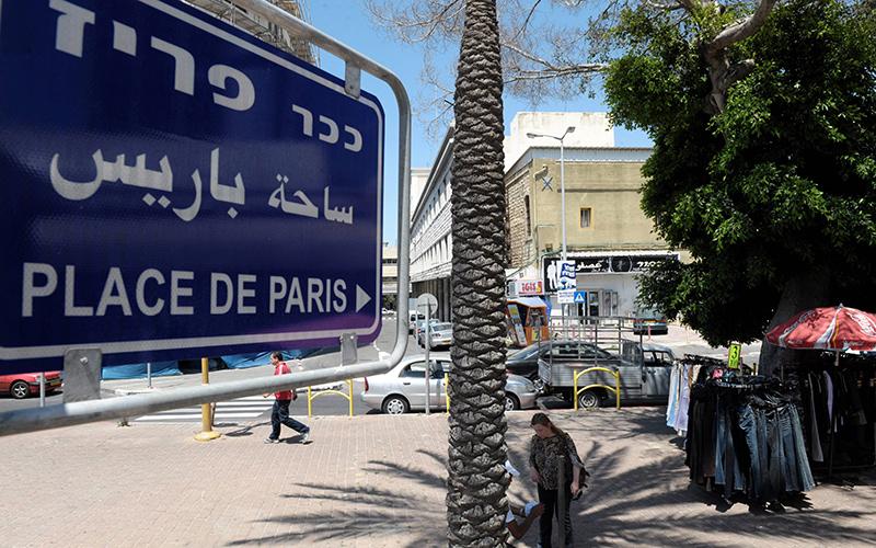 כיכר פריז. הכי קרוב שיש לנו (צילום: מורן מעיין/ג'יני)