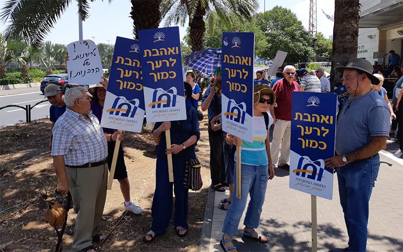 עצרת התפילה ליד בית הדין הרבני (צילום: בועז כהן)
