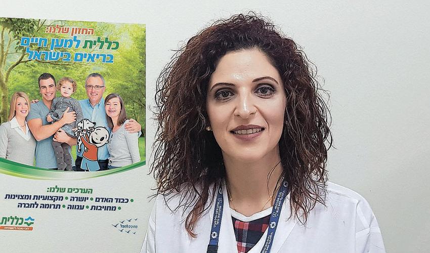 ח'אולה לובאני (צילום: דוברות שירותי בריאות כללית)