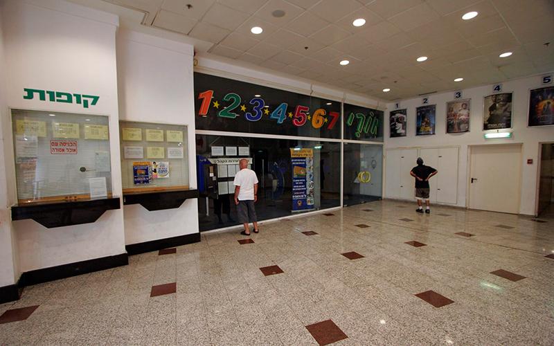 קולנוע אורי בקניון עזריאלי חיפה (צילום: קובי פאר)