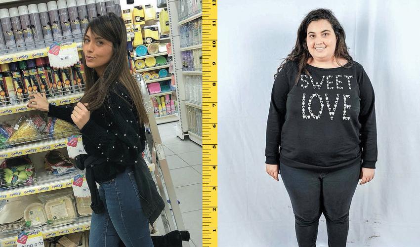 עמית דורי. לפני ואחרי (צילום: יריב כרמלי)