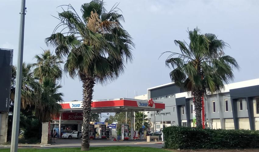 תחנת הדלק סונול בצומת דולפין (צילום: אלה אהרונוב)