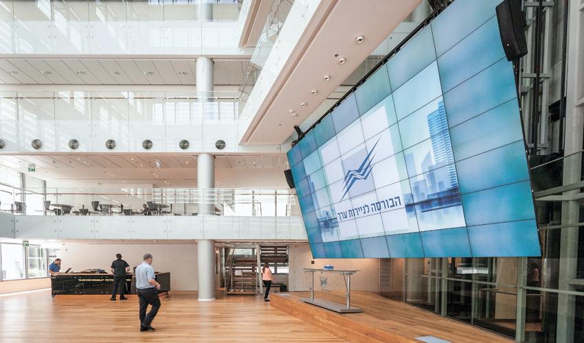 הבורסה לניירות ערך בתל אביב (צילום: אייל טואג)