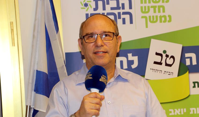 יואב רמתי מציג את המצע של הבית היהודי. למה דווקא בטירת כרמל?