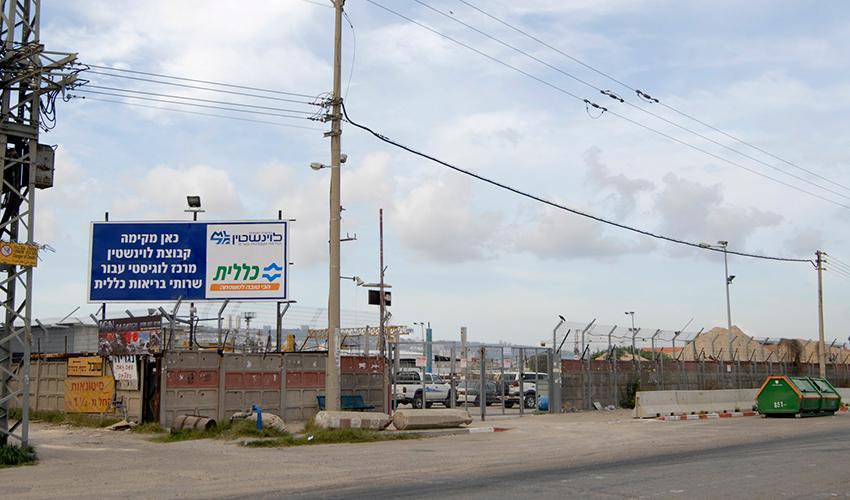 רחוב חלוצי התעשייה (צילום: חגי פריד)
