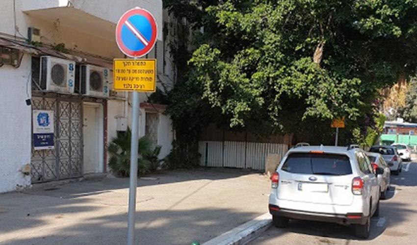 """מכוניתו של עמרם מצנע חונה במקום אסור. """"ביקשתי אישור מבעלי המסעדה והם אישרו לי לחנות שם"""""""