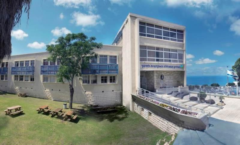המכללה האקדמית גורדון לחינוך (צילום: מיקי אופק)