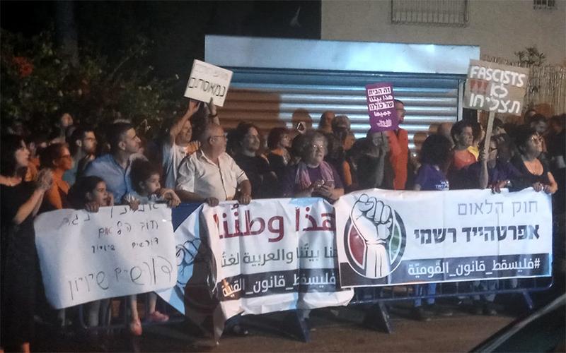 ההפגנה נגד חוק הלאום (צילום: אלה אהרונוב)