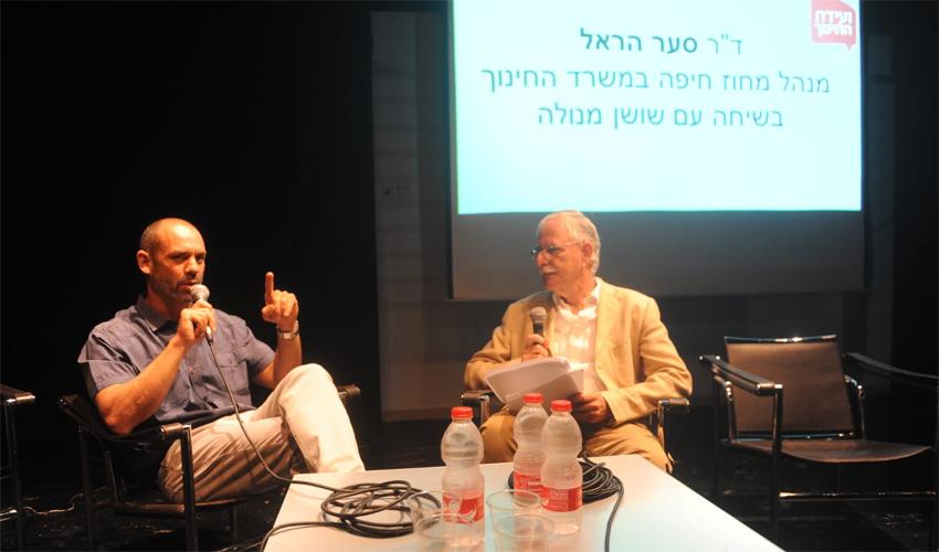 """מנהל המחוז במשרד החינוך ד""""ר סער הראל בוועידת החינוך של ערי ישראל בחיפה (צילום: רמי שלוש)"""