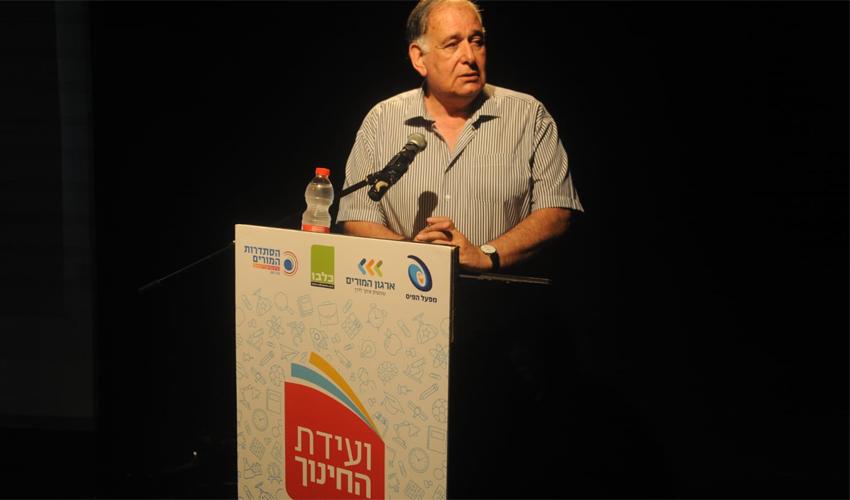 ראש העיר יונה יהב פותח את וועידת החינוך של ערי ישראל בחיפה (צילום: רמי שלוש)