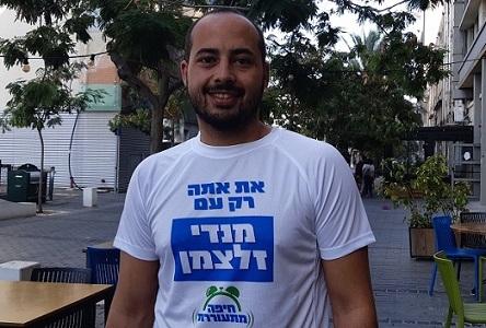 """איב עמוס. """"כתף ימין כואבת לי מאוד, אך הכאב הקשה יותר הוא הפגיעה בדמוקרטיה בחיפה"""""""